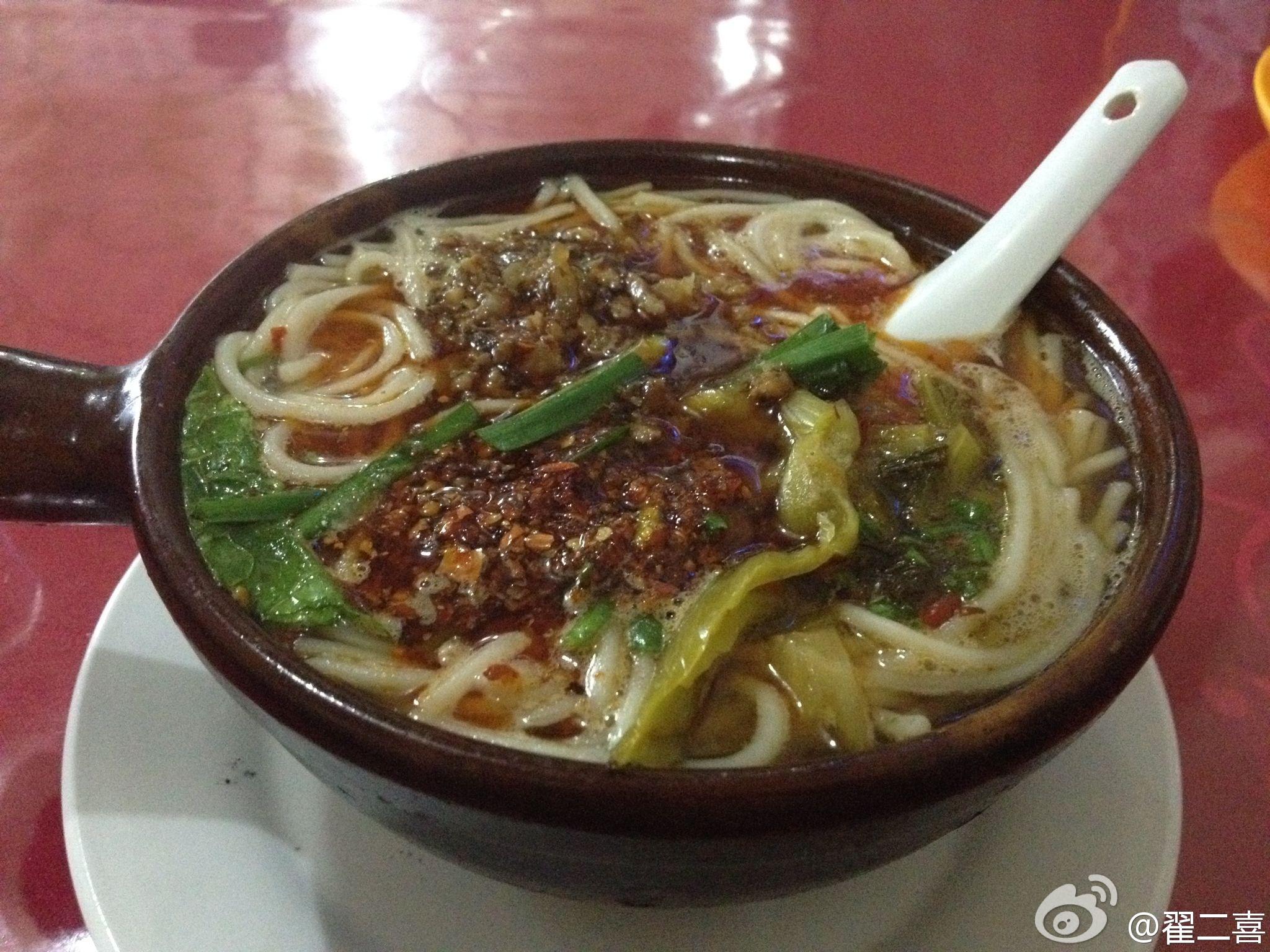 砂锅米线-Zhai, Xu Dong